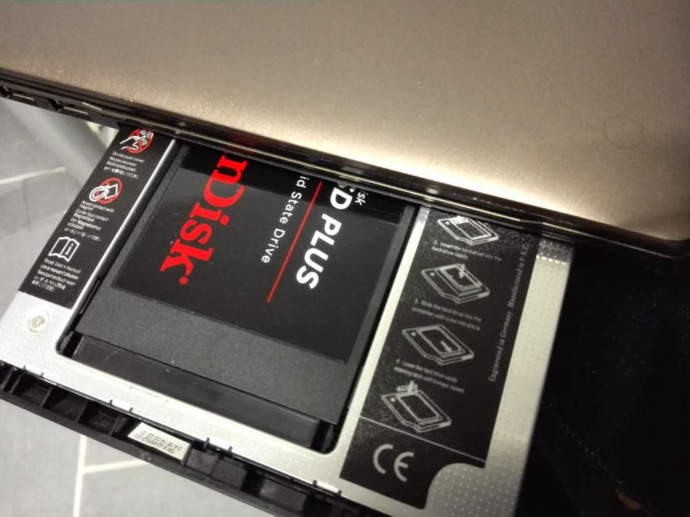 Festplatte tauschen